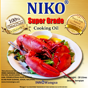 Other Edible Grade Vegetable cooking Oil